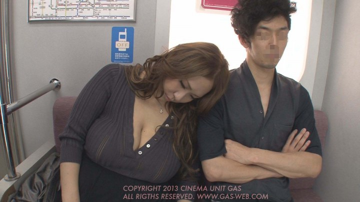 Bus japanase porn